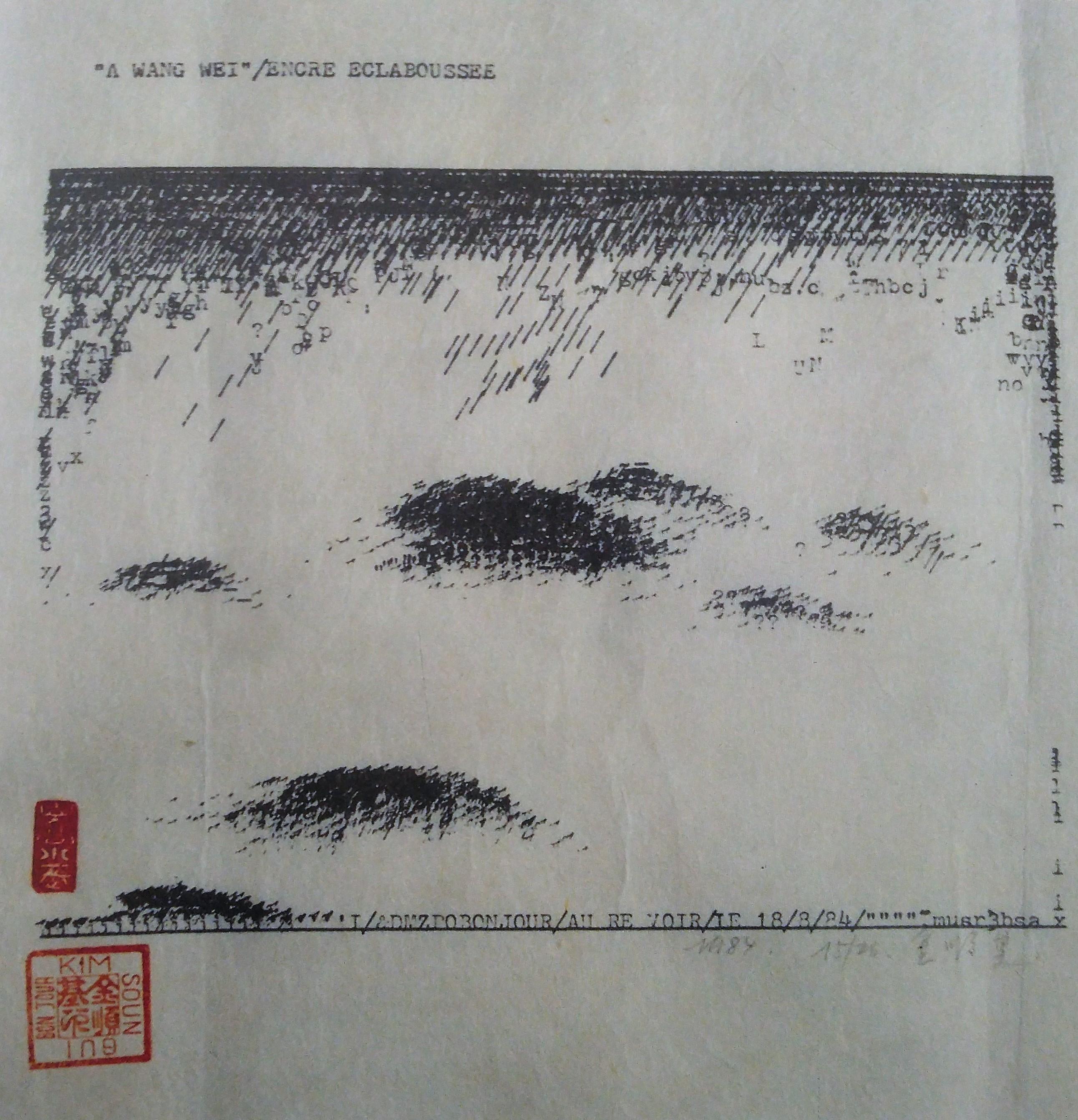 김순기, 山高水兵(산고수병), 30 x 35cm.jpg